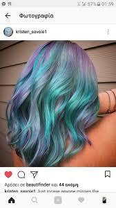 Colorful Hair Dream Hair Hair Colors