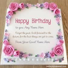 advance happy birthday wishes cake with name wishes greeting card Birthday Cake Images With Name Rupali Birthday Cake Images With Name Rupali #30 Birthday Cakes with Name Edit