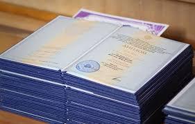 Дипломная работа как писать и что делать  diplom antiplagiat7 2