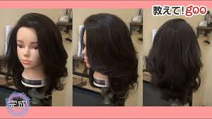 井川遥の髪型まとめ癒し系髪型を画像でチェック参考動画も Kyun