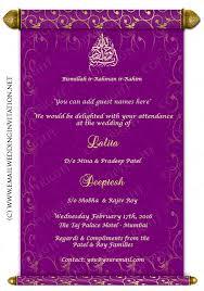 muslim wedding cards design templates free download ~ matik for Muslim Wedding Cards Toronto wedding invitation template wedding cards for your wedding events muslim wedding invitations toronto