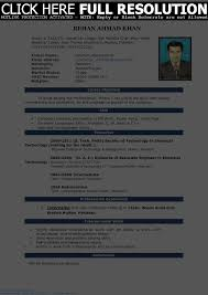 resume format 2016 resume examples great ms word resume templates microsoft resume template resume template microsoft word ms office resume examples microsoft office 2007 resume
