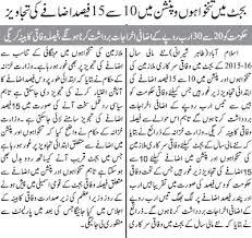 an essay on terrorism buy essay on terrorism in pakistan in urdu