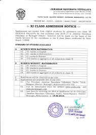 northwestern admission essay admission papers for class against animal rights essay afiqahtravel tk admission papers for class against animal rights essay afiqahtravel tk
