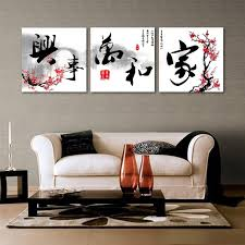 wall paintings for office. 3 piece canvas wall art chinese calligraphy paintings modern office painting decoration home for l