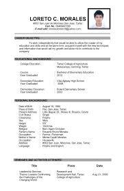 Biodata Format For Govt Job | Best Create Professional Resumes inside Resume  For Teacher Applicant