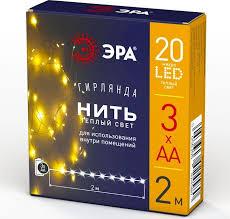 Электрическая <b>гирлянда ЭРА Нить</b>, ENIN-2B, 20 ламп, 2 м ...