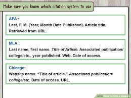 Mla In Text Citation For Website How To Cite A Website With Sample Citations Wikihow