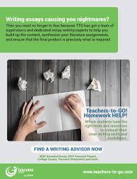 write a essay on health
