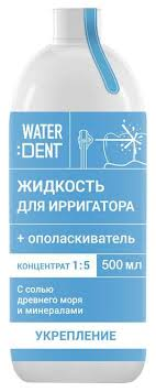 Купить <b>жидкость для ирригатора Waterdent</b> С солью древнего ...