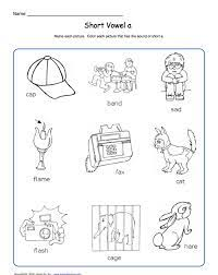 © contributed by leanne guenther. School Express Short Vowel Worksheet Education World