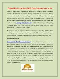 Birth Chart Vedic Astrology Interpretations Online Help In Astrology Birth Chart Interpretation In Ny