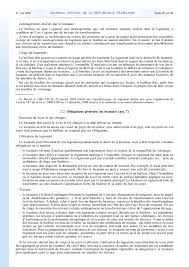 Accident Claim Letter Sample Sample Letter Of Claim Rejection Claim