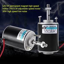 12 24v volt electric permanent magnet dc motor