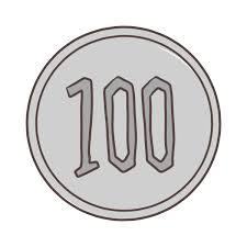 100円のイラスト かわいいフリー素材が無料のイラストレイン