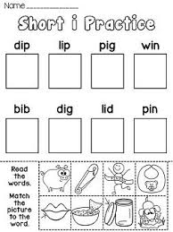 On this first grade phonics worksheet, kids practice identifying the short i vowel sound by circling pictures. Pin On 1st Grade