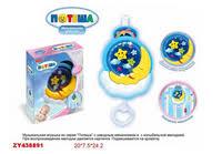 Купить интерактивную игрушку в Краснодаре, сравнить цены на ...