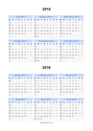 Calendars For June And July 2015 Split Year Calendars 2015 2016 Calendar From July 2015 To