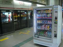 Vending Machine Show Stunning China Readies 48th International Vending Show For Shanghai In June
