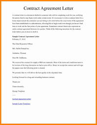 Business Agreement Between Two Parties Contract Letter Format Resume Sections Free Sample Business 19