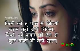Ye Dayare Love Quotes For Bf Hindi