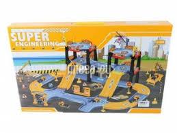 Купить Наша <b>игрушка Парковка</b> Дорожные работы P2029 по ...