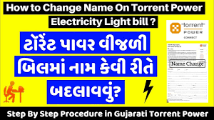 Ugvcl Light Bill Online Copy Download How To Change Name On Electricity Light Bill For Torrent