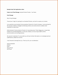 Sample Email To Send Resume For Job Beautiful Job Enquiry Letter