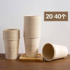 office coffee cups. Office Coffee Cups. Green Bamboo Ecru Paper Disposable Cups In The Cup Thickened P