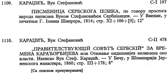 Example Of Bibliography Monzaberglauf Verbandcom