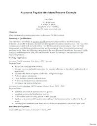 Clerical Resume Template Awesome Account Receivable Clerk Resume Accounts Receivable Resume Examples
