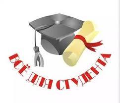 Дипломные курсовые контрольные работы рефераты Антиплагиат  Задачи тесты чертежи рефераты контрольные