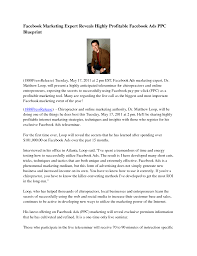chiropractor cover letter template chiropractor cover letter