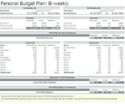 Template For Home Budget Simple Home Budget Form Simple Household Budget Template