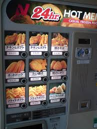Lobster Vending Machine Inspiration Top 48 Crazy Japanese Vending Machines GJonesDreams