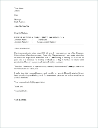 Bank Loan Request Letter Format Com For Personal Requesting