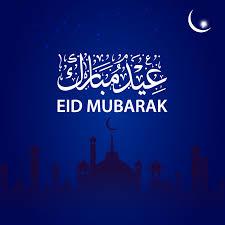 Image result for eid mubarak images free