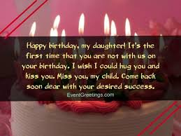50 Wonderful Birthday Wishes For Daughter From Mom