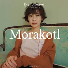 Shopspotter ตนหลว มรกต สาวผมสนหนาหมวยสดชค Morakot
