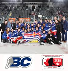 congratulations to team bc who brought home bronze from the 2017 national women s u18 chionship