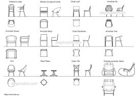 swing chair cad block free