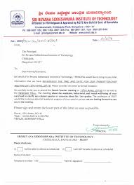 parent teacher conference letter to parents examples our parent teacher meeting on 15 th april 2016 sri revana