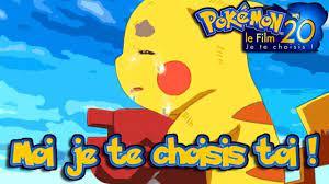 DOWNLOAD: Pokemon Movie 20 .Mp4 & MP3, 3gp | NaijaGreenMovies, Fzmovies,  NetNaija