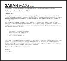 Sample Cover Letter For Promotion 6 Promotions Assistant
