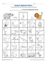 My Alphabet Chart My Animal Alphabet Chart Worksheet Education Com