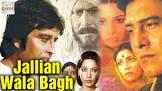 Shabana Azmi Jallian Wala Bagh Movie