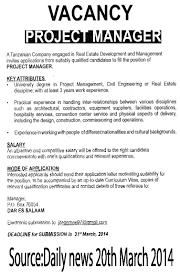 12 Project Manager Job Description Recentresumes Com