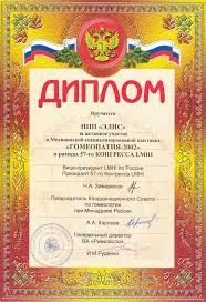 Диплом государственное регулирование корпоративной деятельности кстати диплом магистра за год в Омске от 14 000 р Стоимость диплома в Омске полностью соответствует его качеству Заказать Диплом СССР за год в Омске от
