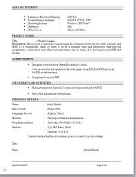 Amazing Sap Mm Fresher Resume Format 31 About Remodel Good Objective For  Resume with Sap Mm Fresher Resume Format