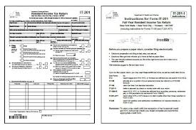 New York Tax Forms 2019 Printable State Nys It 201 Form